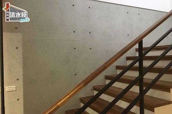 清水模 樓梯