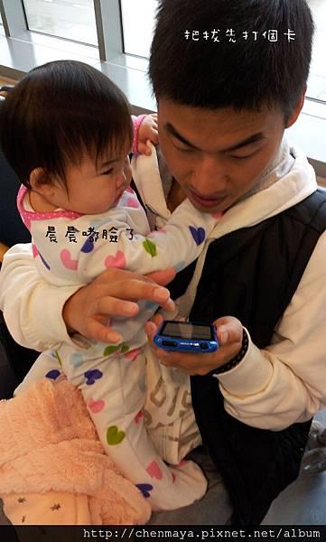 C360_2012-01-07-08-42-49.jpg