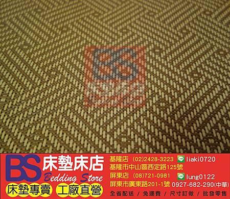 草蓆-vert.jpg