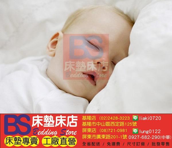睡眠-vert.jpg