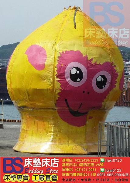 照-台北燈會「福祿猴」抵基-12日基隆港點燈_調整大小-vert.jpg