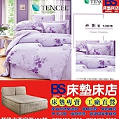 卉影-紫-vert.jpg