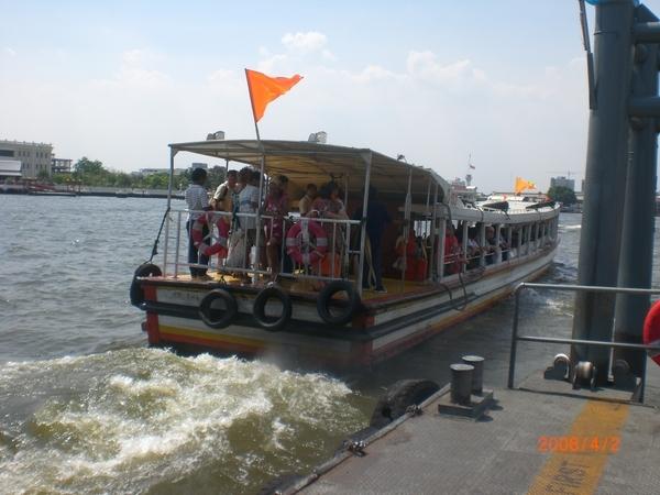 水上巴士4