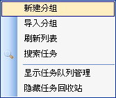 火車頭教學3.jpg