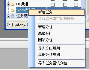 火車頭教學5.jpg