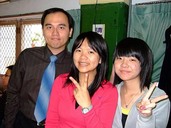 我、佳純、湘瑩