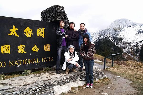 20080218-20080218合歡山之旅02.jpg