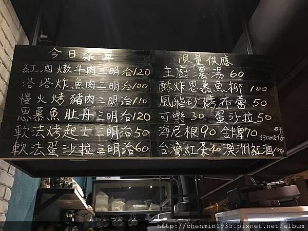 2017_02_22_IMG_4548.JPG