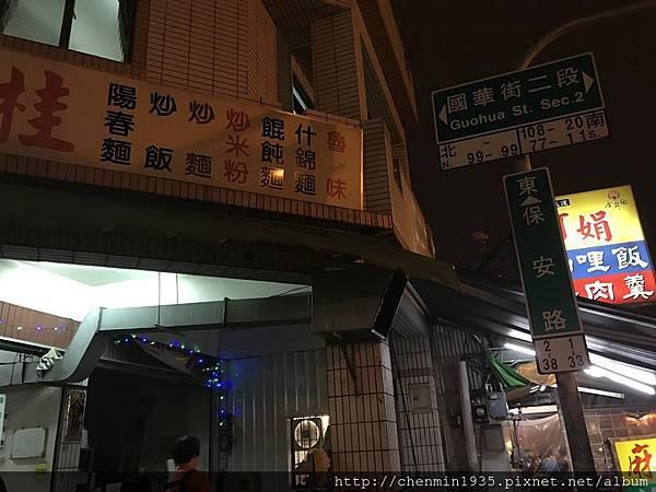 2017_02_23_IMG_4634.JPG