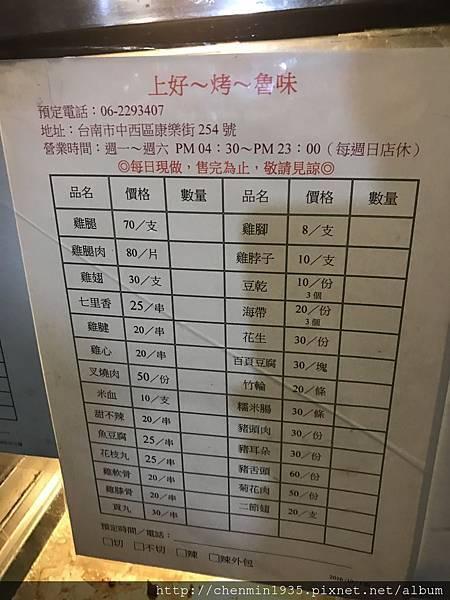 2017_02_23_IMG_4656.JPG