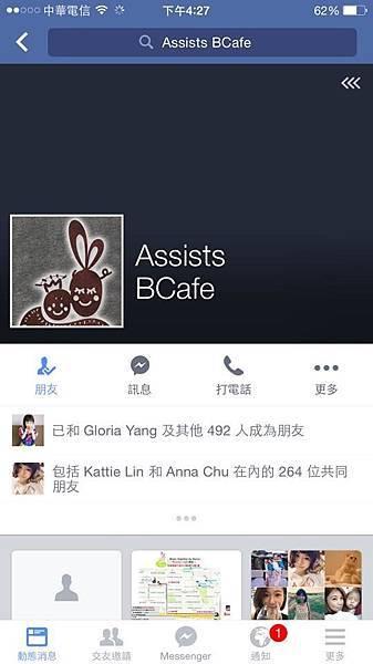 Assist BCafe