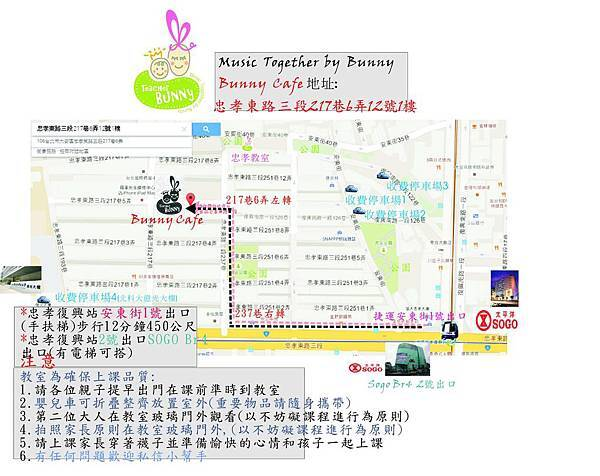 Bunny Cafe Map New