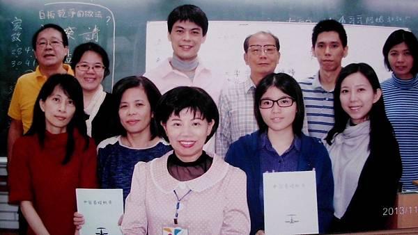 科學中醫班20140104.JPG