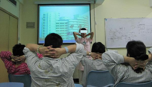 頸項肌的與項爭力鍛煉法2