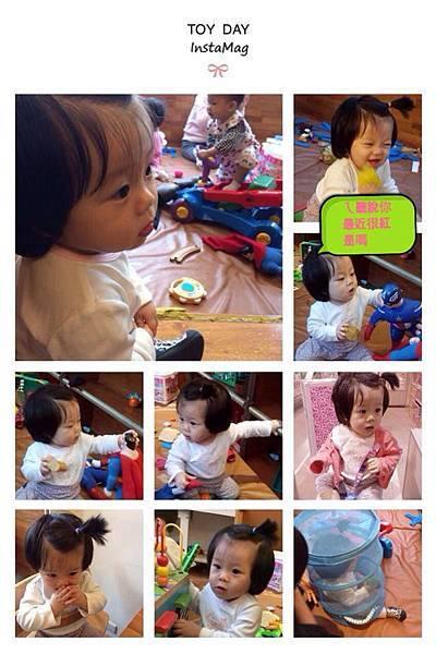 小冰繃Toy Day-10M5D.jpg