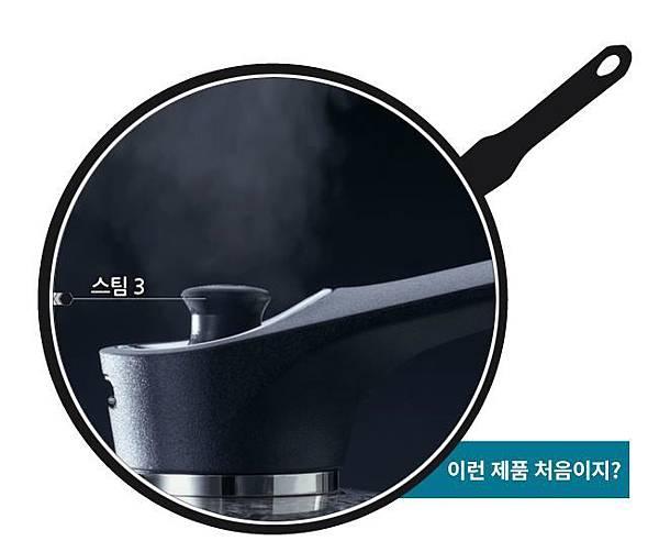 진공냄비-1.JPG