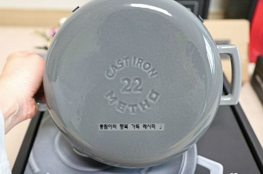 무쇠냄비-6.JPG