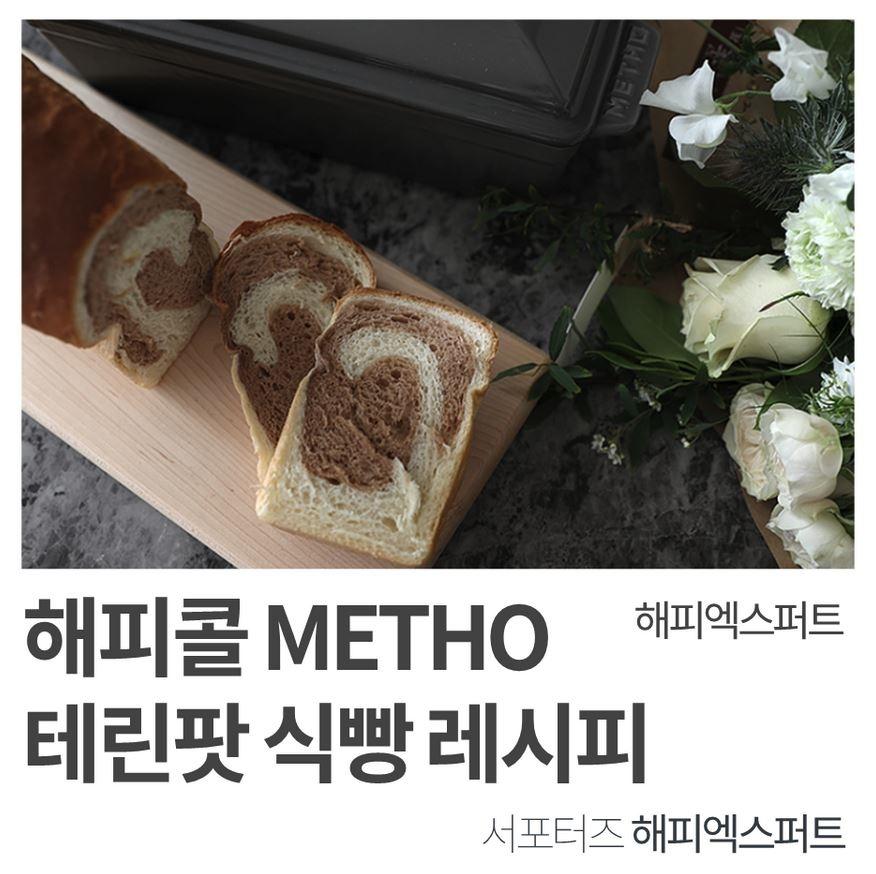 식빵-1.JPG