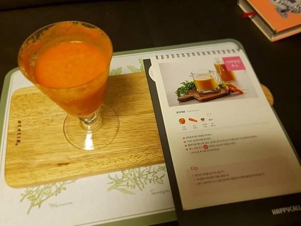 蔬果汁-.JPG