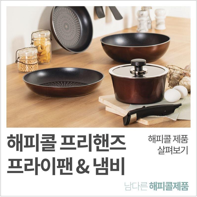프리핸즈 소개-.JPG