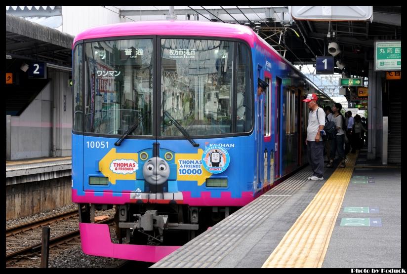 京阪10000系電車(湯瑪士列車)@村野站_1(2)_20110912.jpg