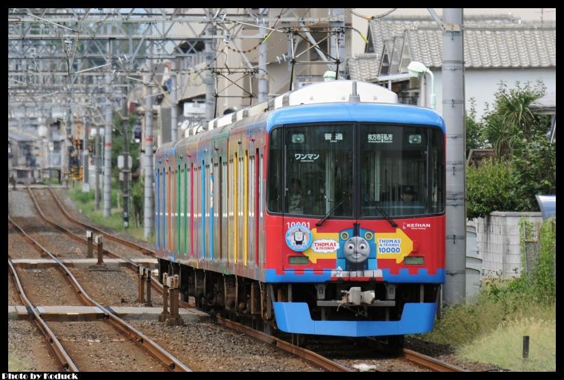 京阪10000系電車(湯瑪士列車)@村野站_4(2)_20110912.jpg