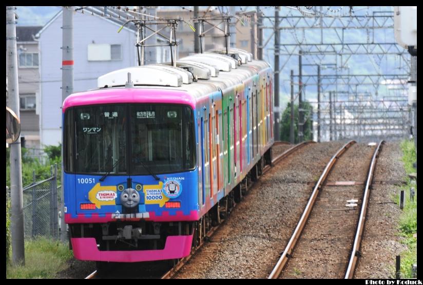京阪10000系電車(湯瑪士列車)@村野站_5(2)_20110912.jpg