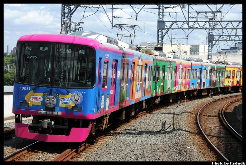 京阪10000系電車(湯瑪士列車)@枚方市站_1(2)_20110912.jpg