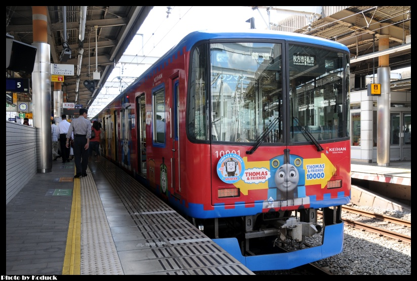 京阪10000系電車(湯瑪士列車)@枚方市站_2(2)_20110912.jpg
