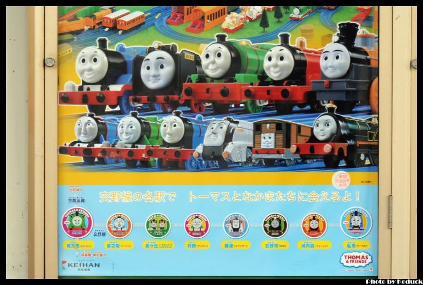 京阪10000系電車(湯瑪士列車)@河內森站_2(2)_20110912.jpg