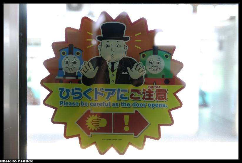 京阪10000系電車(湯瑪士列車)_6(2)_20110912.jpg