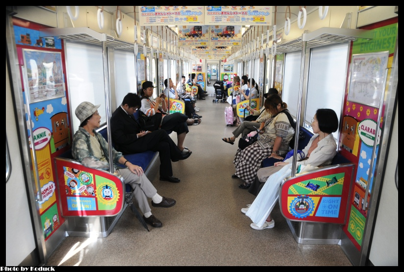 京阪10000系電車(湯瑪士列車)_7(2)_20110912.jpg