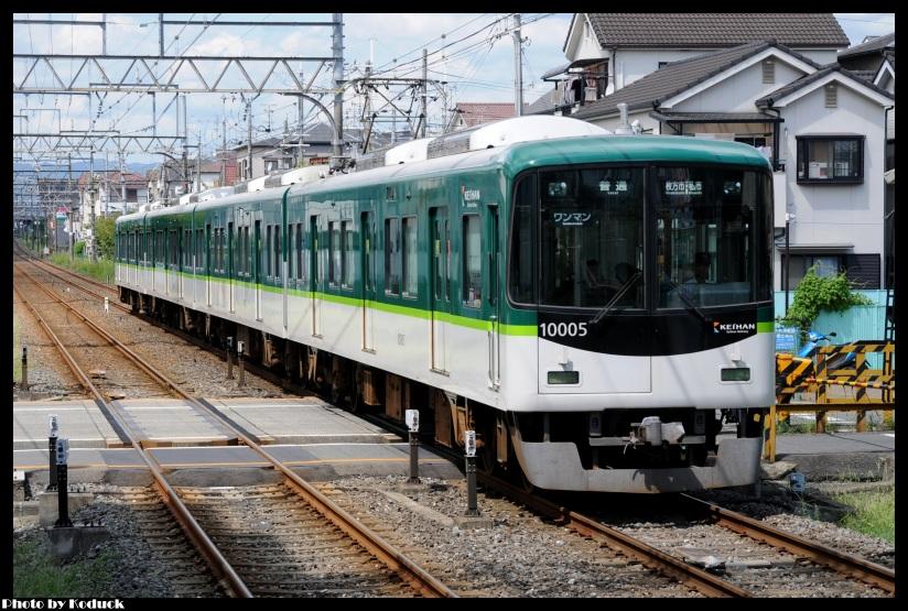 京阪鐵道10000系電車@村野站_1(2)_20110912.jpg