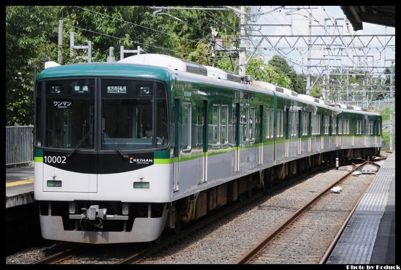 京阪鐵道10000系電車@私市站_1(2)_20110912.jpg