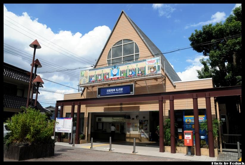 京阪鐵道私市站_1(2)_20110912.jpg