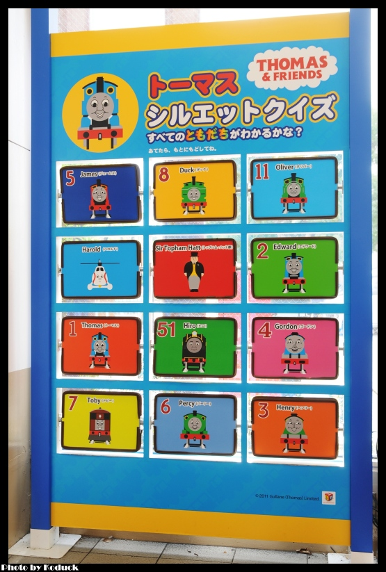 京阪鐵道私市站_3(2)_20110912.jpg