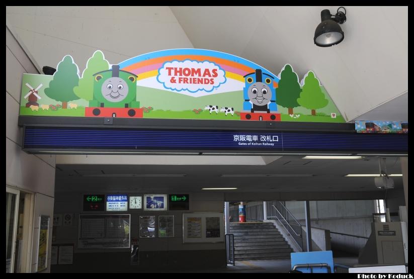 京阪鐵道私市站_4(2)_20110912.jpg