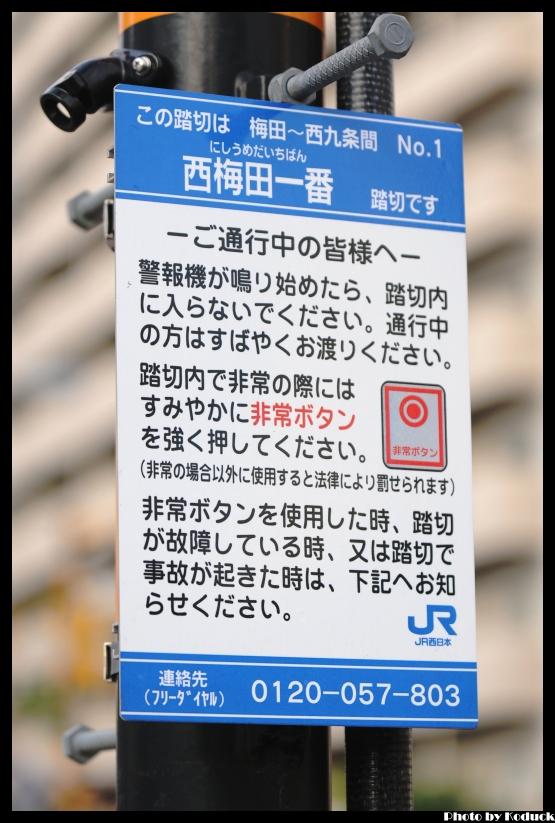梅田機關區_22(2)_20110913.jpg
