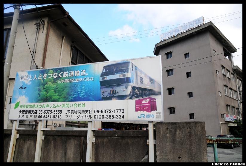 梅田機關區_29(2)_20110913.jpg