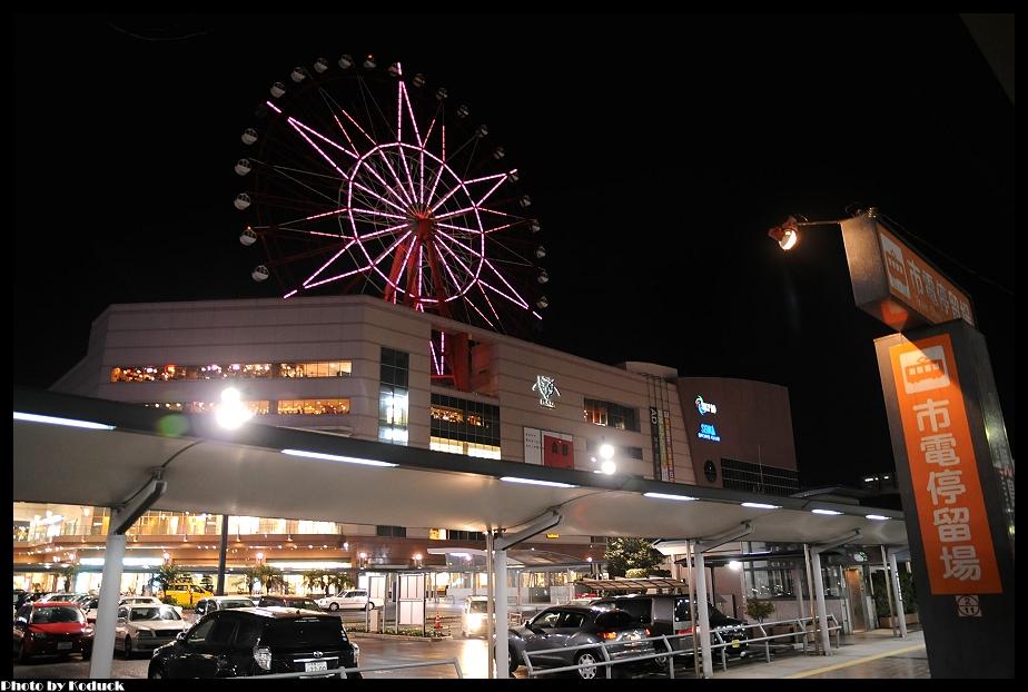 鹿兒島市電_1(2)_20130127
