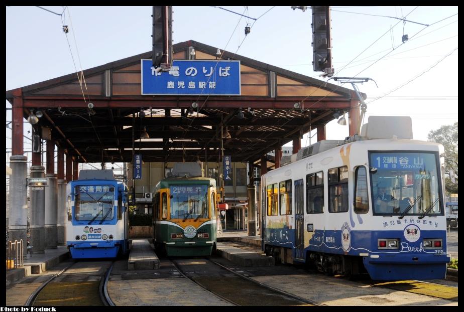 鹿兒島市電鹿兒島站前停留所_3(2)_20130128