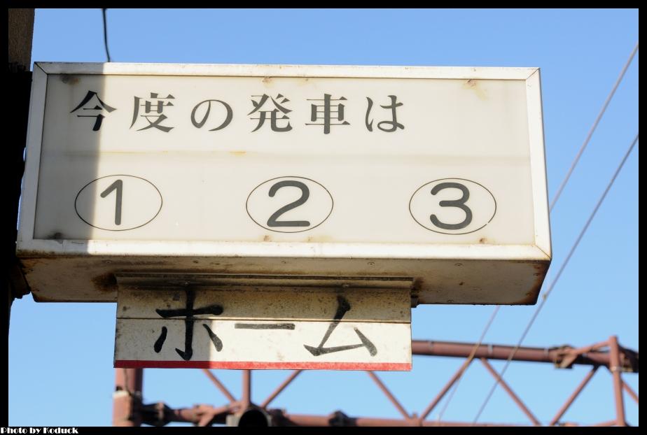 鹿兒島市電_5(2)_20130128