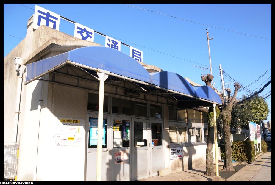鹿兒島市電_7(2)_20130128