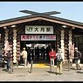 JR東日本上月站_1(2)_20060409