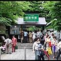 江之島電鐵極樂寺站_1(2)_20070622