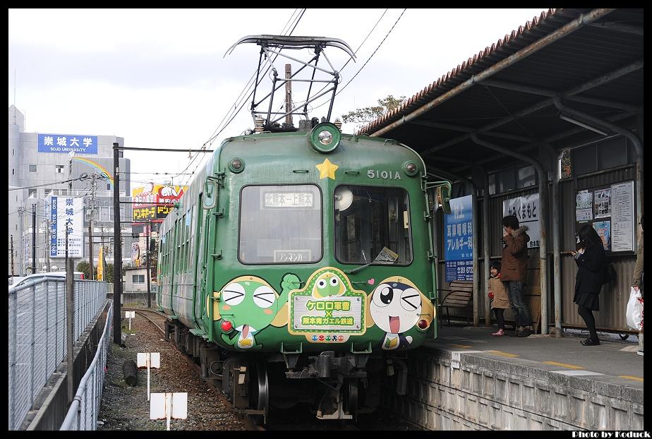 熊本電鐵_1(2)_20130127