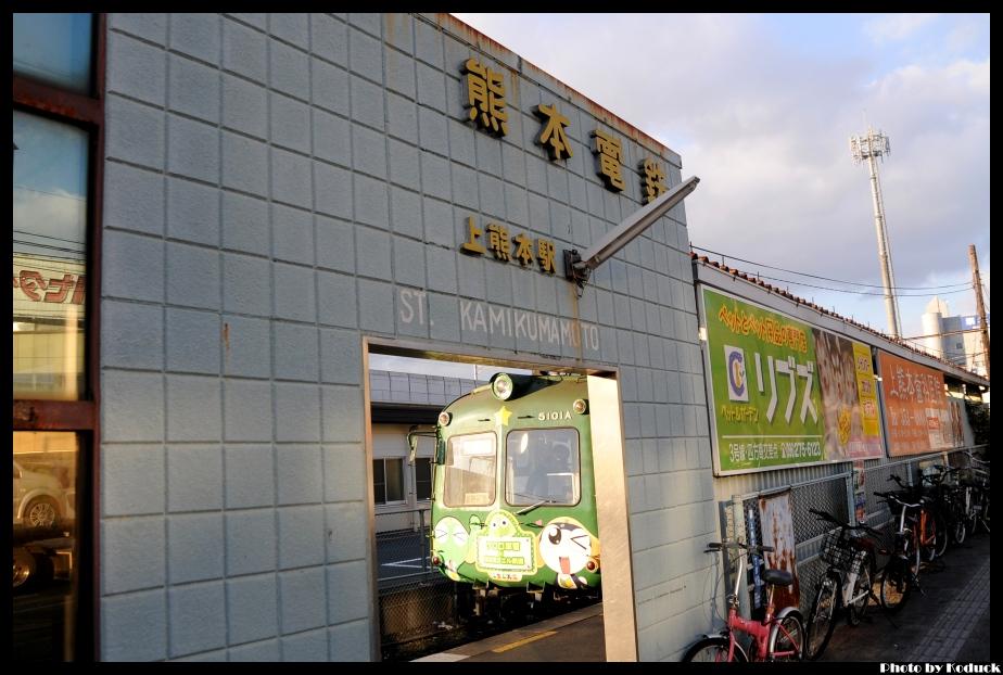 熊本電鐵_31(2)_20130127