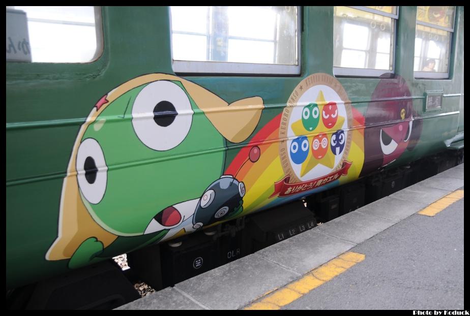 熊本電鐵_4(2)_20130127