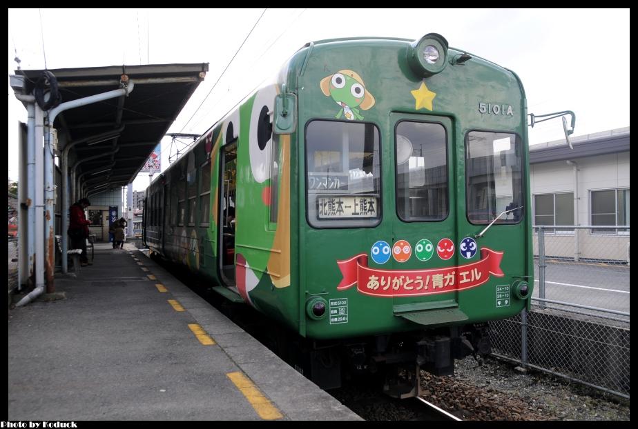熊本電鐵_7(2)_20130127