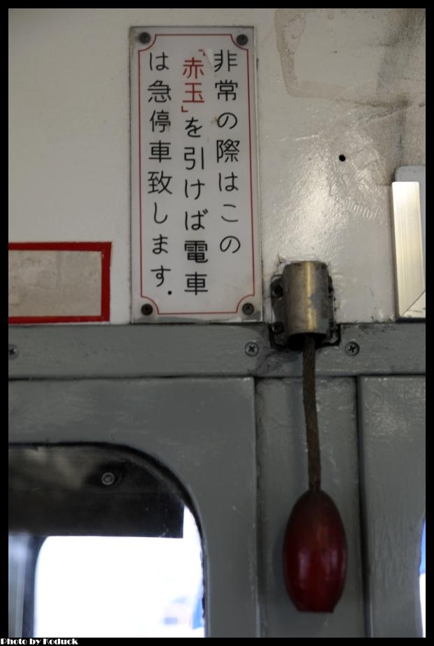 熊本電鐵_11(2)_20130127